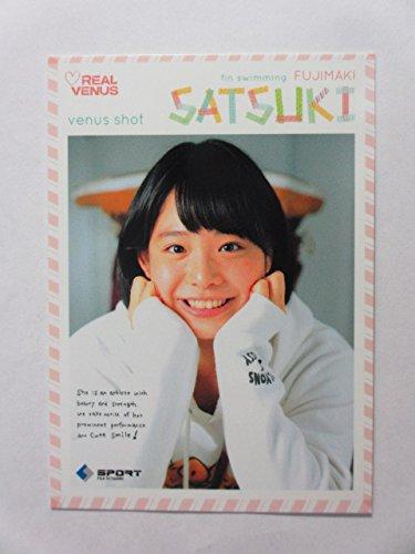 BBM2014リアルヴィーナス【レギュラーカード】48藤巻紗月/フィンスイミング
