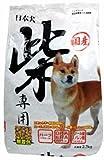 日本犬 柴犬用 2.7kg × 4個【まとめ買い ケース販売】