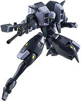 ROBOT魂「ガンダムW エアリーズ (OZ機)」4月発売