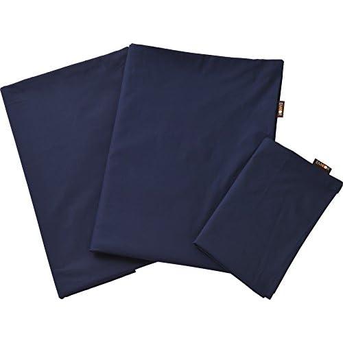 エムール ベッド用 布団カバー3点セット シングル 抗菌 防臭 防ダニ 日本製 ネイビー