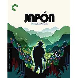 Japón [Blu-ray]