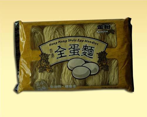 Kamfen Hong Kong Style Egg Noodles