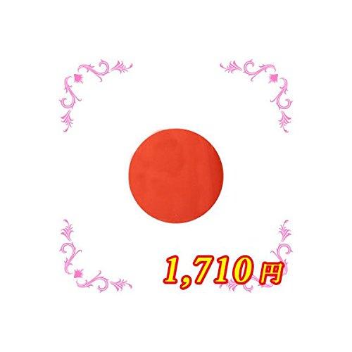 ing シーソー ORー03M 4g