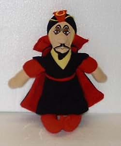Evil Sorcerer In Aladdin