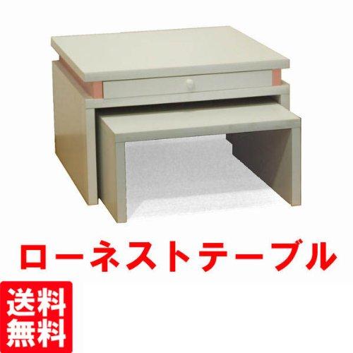 かわいいロータイプのネストテーブル (LNT-60) (ホワイト/ピンク)