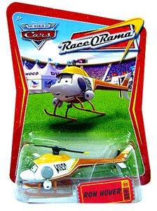 Disney / Pixar CARS Movie 1:55 Die Cast Race-O-Rama Package Ron Hover