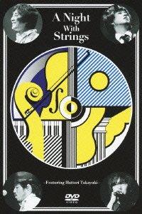 「山崎まさよし スキマスイッチ 秦 基博 A Night With Strings ~Featuring 服部隆之~」 at 日本武道館 [DVD]