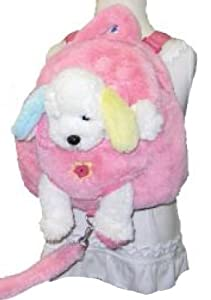2 Item Bundle: Kreative Kids 82002 Pink Puppy Plush Backpack with Leash & Harness + Free Activity Book from Kreative Kids