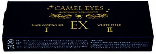 新CAMEL EYES EX キャメルアイEX アイレックスジャパン 正規品 3個以上で可マスカラ