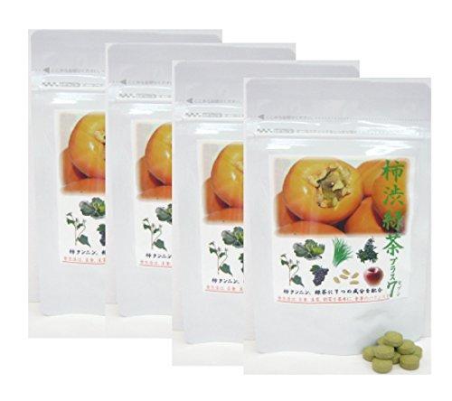 体に優しい純植物性 飲むエチケットサプリ 4個セット