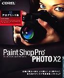 Corel Paint Shop Pro Photo X2 日本語版 アカデミック版