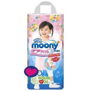 panales-japoneses-bragas-moony-xxl-girl-13-25kg-japanese-nappies-pull-up-moony-xxl-girl-13-25kg-moon