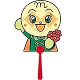 【アンパンマン】ダイカットうちわ(メロンパンナちゃん)★サマーアイテム★