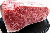松阪牛 サーロインブロック 1kg 【A4 A5 特産 松阪牛】