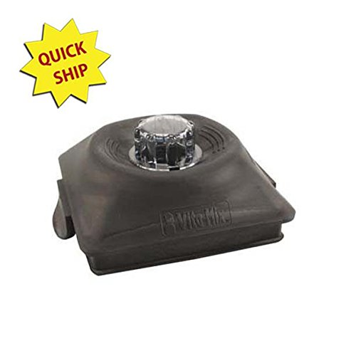 Vita-Mix 15574 Rubber Lid Two Pieces Complete for 32 oz. or 48 oz. XP Container (Vitamix Rubber Lid compare prices)