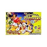 Disney Mickey & Minnie Magical Quest Nintendo GBA GAMEBOY ADVANCE Japan Import