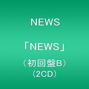 『「NEWS」(初回盤B)(2CD)』