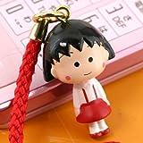 Chibi Maruko Chan Netsuke Cell Phone Charm (A)