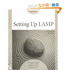 Setting up LAMP: Getting Linux, Apache, MySQL, and PHP Working Together (Transcend Technique)