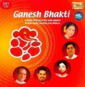 Ganesh-Bhakti