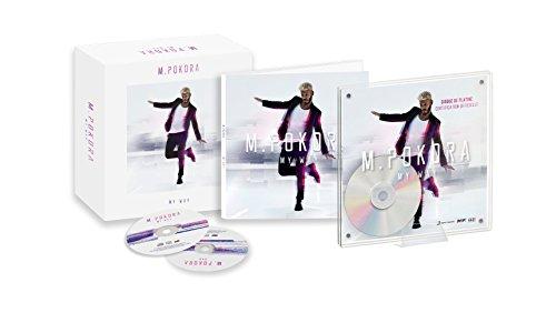My Way - Coffret Collector Limité (CD+ disque platine + DVD +poster géant)