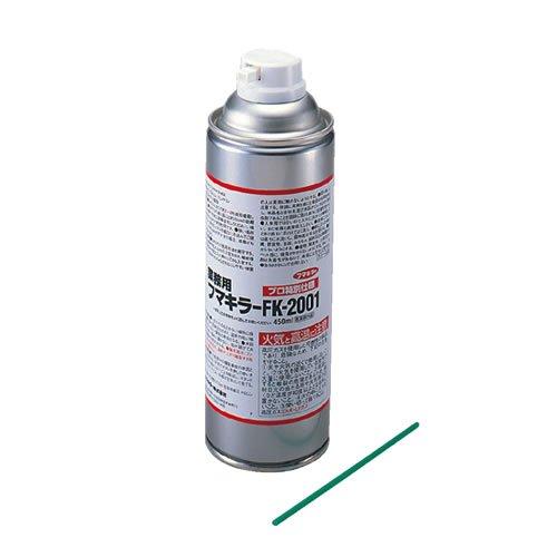 フマキラーFK-2001 450ml 業務用ゴキブリ駆除用殺虫剤スプレー