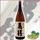 万膳酒造 【萬膳】まんぜん) 鹿児島県 数量限定販売品