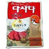 牛肉ダシダ(韓国料理調味料)(プゴク韓国のスープ料理には欠かせない必須品!牛肉の素)100gX3袋お試しセット
