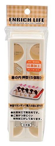1 X Japanese Sushi Press Nigiri Rice Mold Maker (5 Rolls), #1886 (Nigiri Press compare prices)