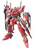 Gundam 00: HG Gundam Throne Zwei 1/144 Model Kit