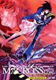 Macross Super Dimension Fortress: Do You Remember Love? (2-Disc Special Edition) [Japan, 1984]