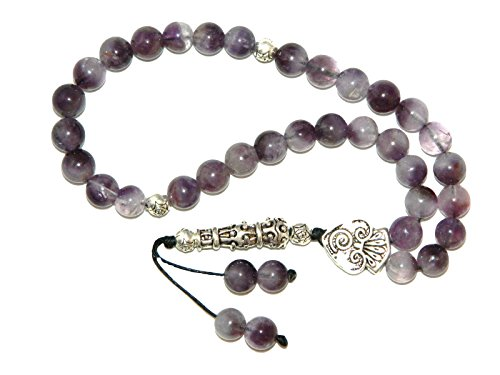 A0223 - Prayer Beads Worry Beads Tasbih Brazilian Amethyst Gemstone Beads Handmade By Jeannieparnell