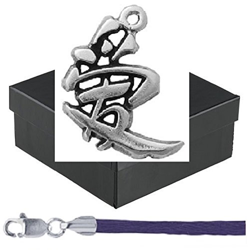 """Gift Boxed Love Symbol Charm With 16"""" Purple Satin Cord Sterling Silver Heart Jewelry Set front-160014"""