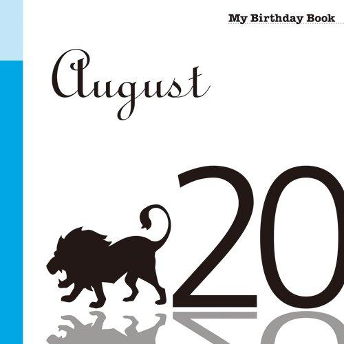 8月20日 My Birthday Book