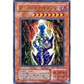 遊戯王カード ダーク・ネクロフィア LN-14UR_WK