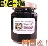 蕎麦蜂蜜(そばはちみつ)150g 那須高原ハニー牧場【純国産】