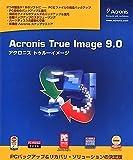 Acronis True Image 9.0