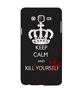EPICCASE Madness calm Mobile Back Case Cover For Samsung Galaxy E5 (Designer Case)
