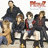 I Wanna Know♪PlayZ