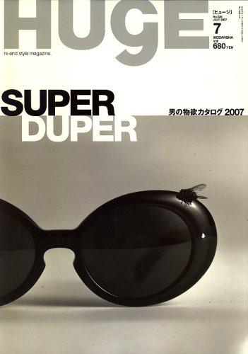 HUgE (ヒュージ) 2007年 07月号 [雑誌]
