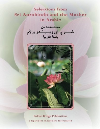 selections-from-sri-aurobindo-and-the-mother-in-arabic