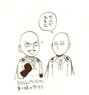 OTHER ONE-BUKURO