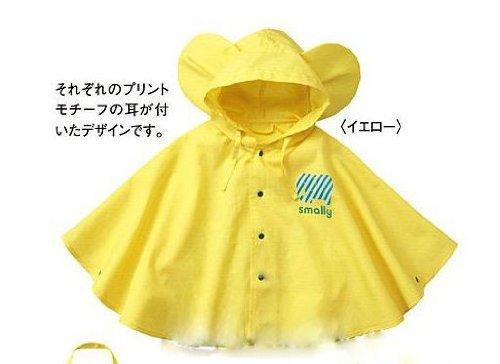超可愛い 子供用 耳付き レインポンチョ キッズ 雨具カッパ キャラクター 収納袋付きayy204-et005 (S, 黄色)