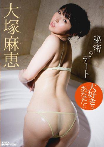 大塚麻恵 DVD