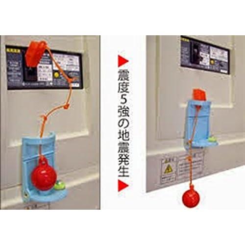 エヌ・アイ・ピー 家庭用電源自動遮断装置 スイッチ断ボールII 7521300