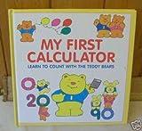 My First Calculator