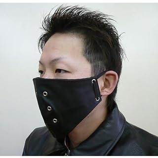 ザワキタ メンズ用レザーフェイスマスク 本革カラスマスク 中型3連ハトメゴムヒモ