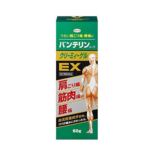 【第2類医薬品】バンテリンコーワクリーミィーゲルEX 60g