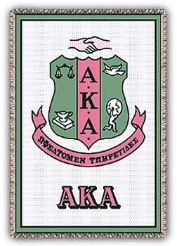 Alpha Kappa Alpha Afghan Blanket Throw