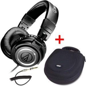 Audio-Technica ATH-M50 Studio Monitor Headphones ( earphone ) w / Coiled Cable - 0 - UDG U8200BL Large headphones ( earphone ) Hardcase Black - Bundle [parallel import goods]